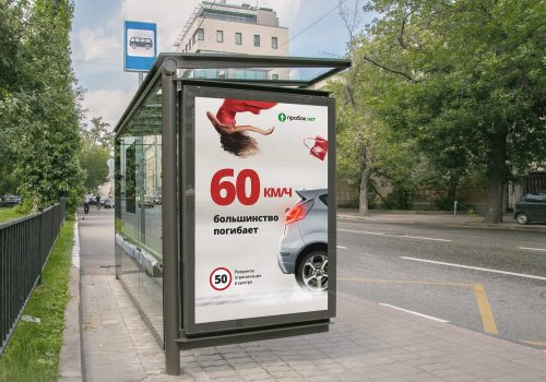 5-busstop