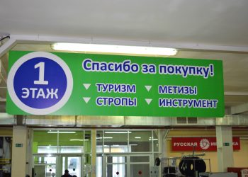 Vyveska-iz-frezerovannogo-PVKH-5-mm-s-nakatkoy-samokleyashheysya-plenki